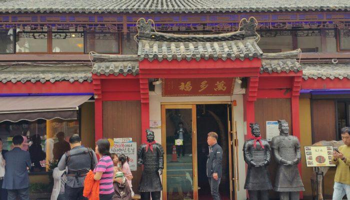 韓国旅レポ